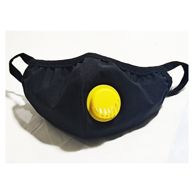 Face Mask with Breathing Valve 1